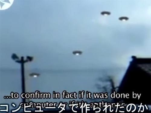 UFOは災害時に多く現れる!? 日本上空に数々の目撃例