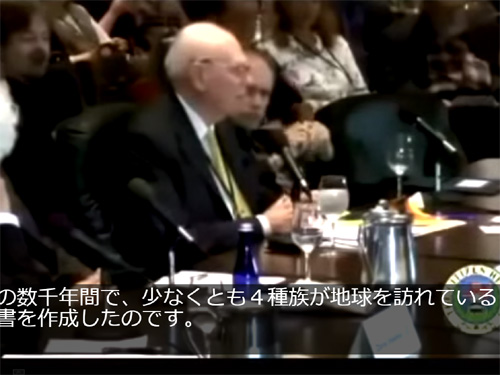 元カナダ防衛大臣ポール・ヘリヤー 「米国はUFO情報を公開せよ!」