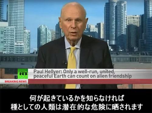 「ロシア・トゥデイ」で放送されたポール・ヘリヤー氏のインタビュー