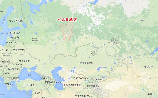 ロシア・ペルミ地方