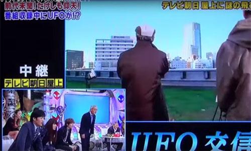 UFOを呼ぶ男・武良信行、テレビ朝日屋上にUFOを召還!