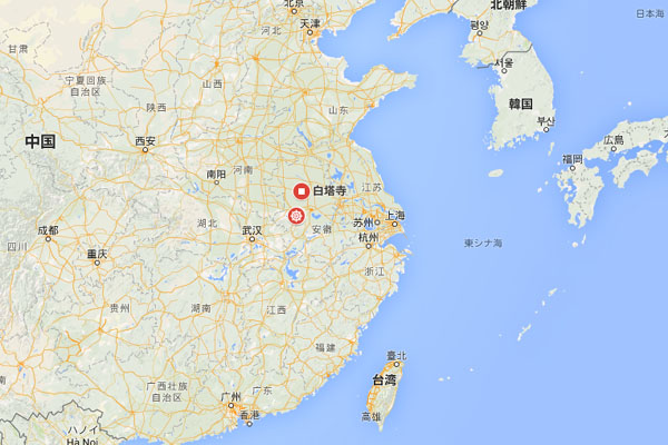 中国安徽省 白塔寺の場所
