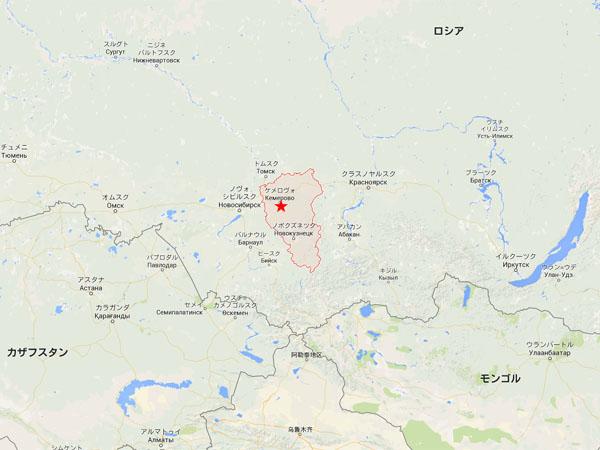 巨石遺跡が発見されたロシア・シベリア南部の山岳地帯ゴルナヤ・ショリア