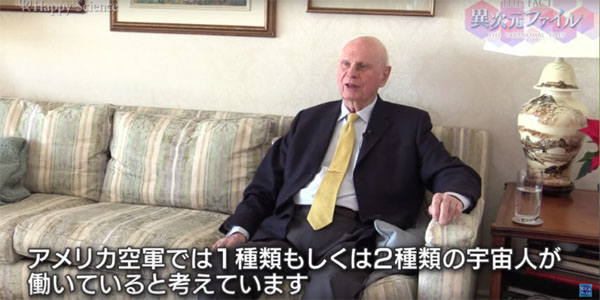 宇宙人の存在について語るポール・ヘリヤー氏
