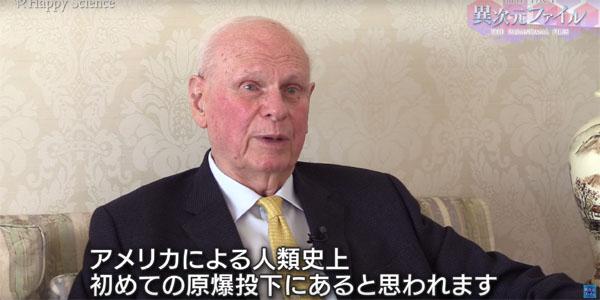 宇宙人は核兵器による地球滅亡を恐れていると語るポール・ヘリヤー氏