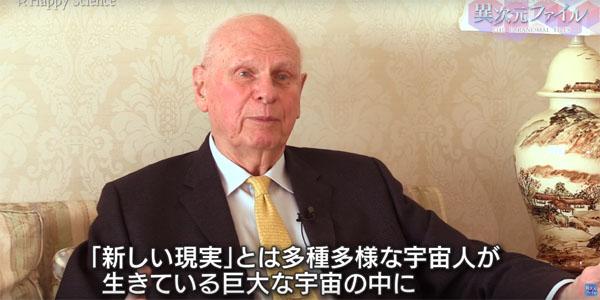日本人にメッセージを送るポール・ヘリヤー氏