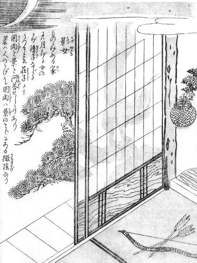 影女|鳥山石燕の妖怪画集『今昔百鬼拾遺』