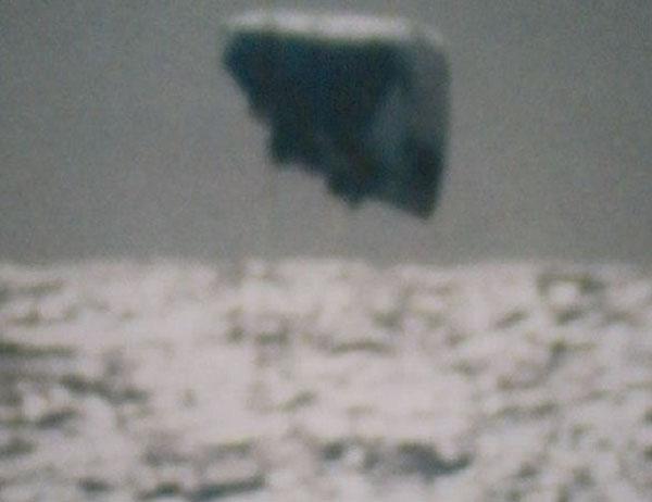 米海軍の極秘UFO写真が流出4