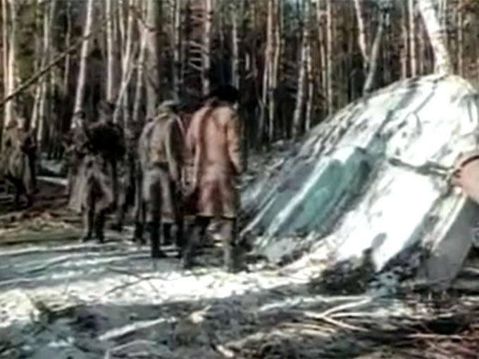 ロシアのUFO墜落現場