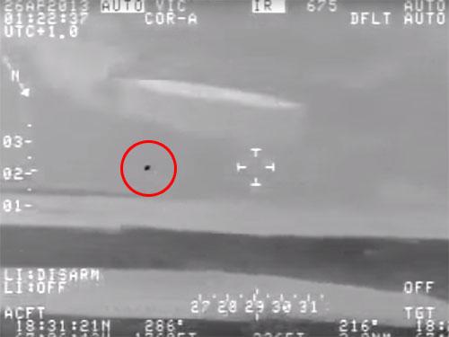 米国国土安全保障省がUFOを撮影! 米国政府のUFO流出ビデオ