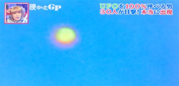 UFOを100%呼べる男 ! ギンガム氏がTVでUFOを呼ぶ