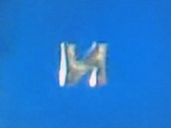 N字型のUFO