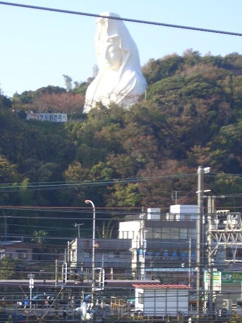鎌倉市の大船観音