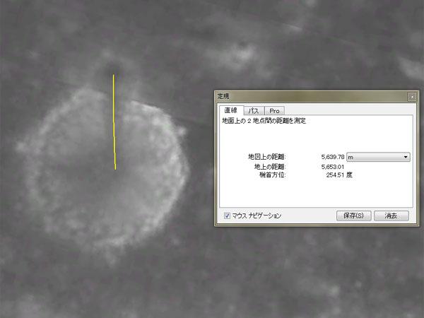 月の巨大タワーの土台の大きさ