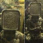 マヤ文明の彫像にQRコード! ここに人類の未来が予言されている! 実際に読み取ってみた結果は?