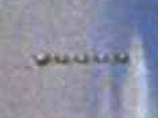 NASA隠蔽工作を英ハッカー、マッキノンが暴露! 疑惑のUFO画像削除