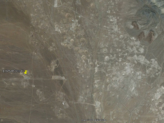 原爆の実験場だったS-4エリア