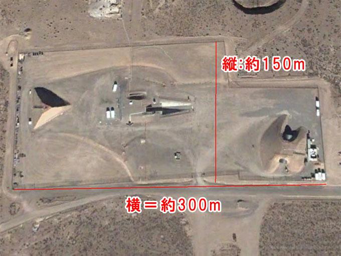 エリア51にあるピラミッド、敷地の全体写真