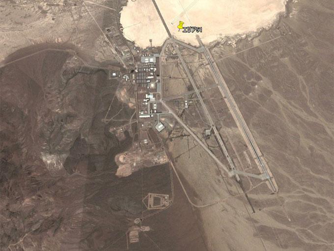 グーグルアースが捉えたエリア51の全景