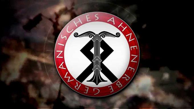 ドイツの秘密組織アーネンエルベ(Ahnenerbe)の紋章