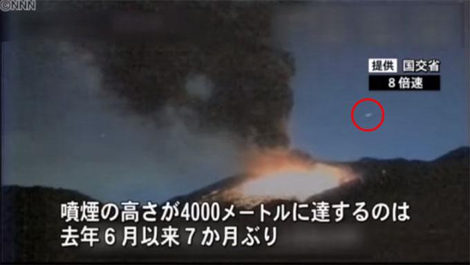 桜島の噴火時にUFOが出現