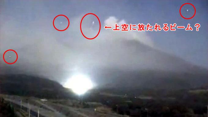 桜島に現れた巨大な発光体とUFO