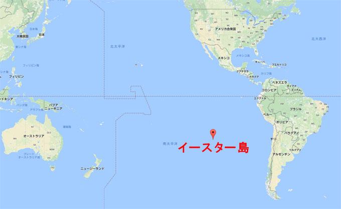 絶海の孤島、イースター島の場所