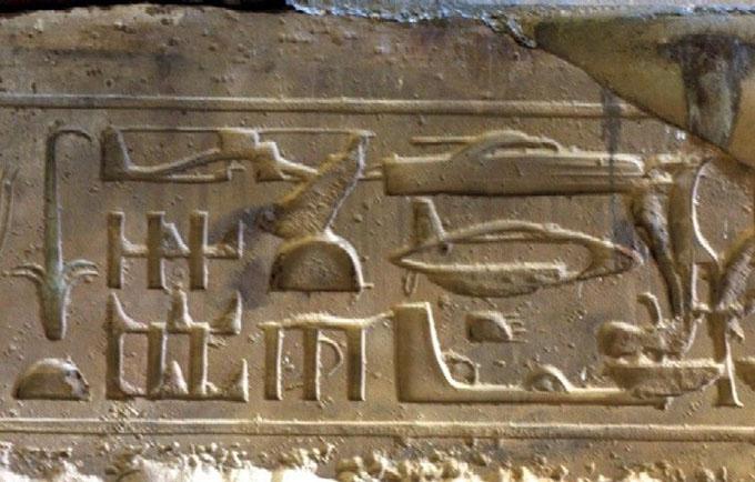 エジプトの古代都市遺跡アビドスの壁画
