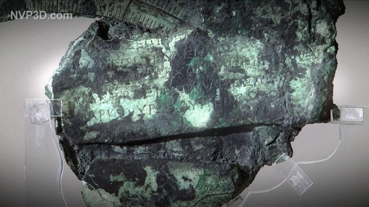 アンティキティラ島の機械に刻まれている古代ギリシア文字