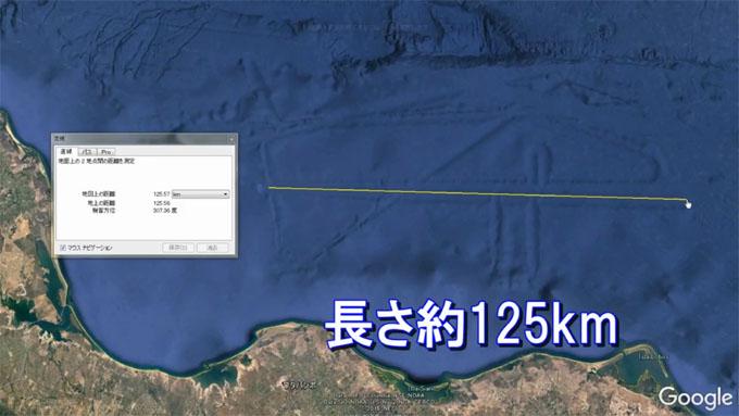 メキシコ海底遺跡の大きさ1