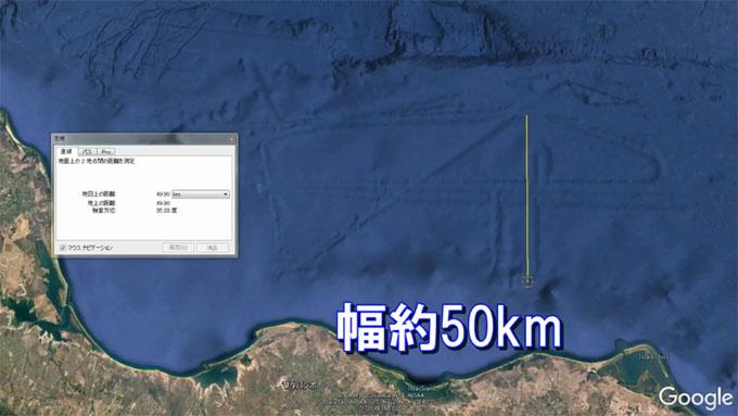 メキシコ海底遺跡の大きさ2