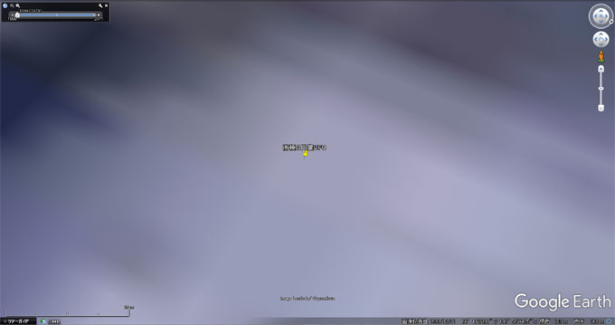 グーグルアース:1999年12月31日の衛星画像