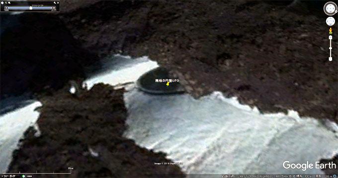 グーグルアース:2006年2月23日の衛星画像
