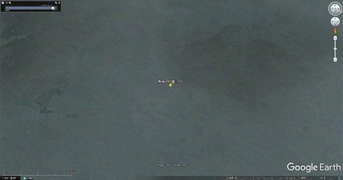 グーグルアース:2011年12月5日の衛星画像