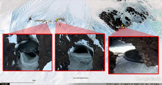 南極のUFO基地の入口
