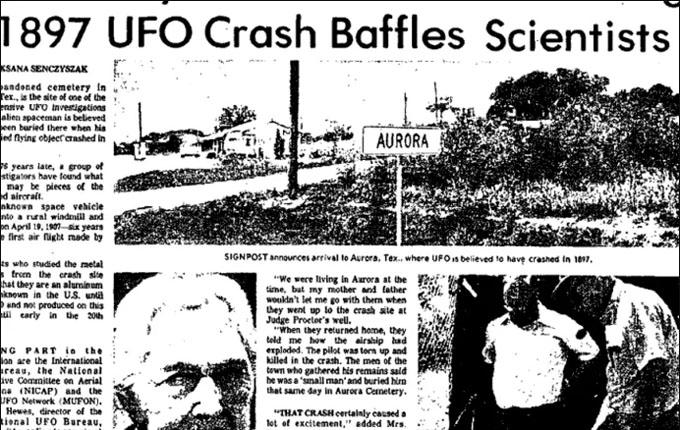 1970年代に事件を再発掘した記事