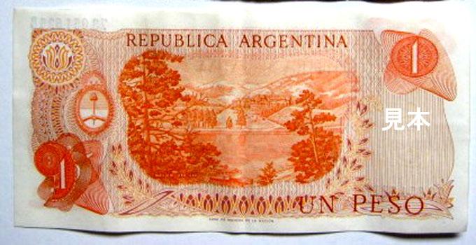 旧1ペソ紙幣
