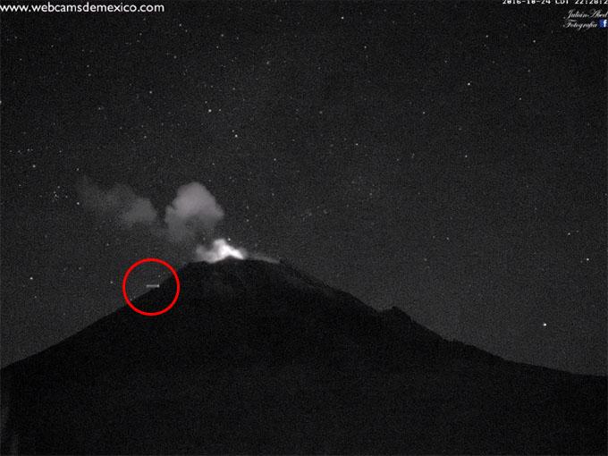 ポポカテペトル山のUFO3