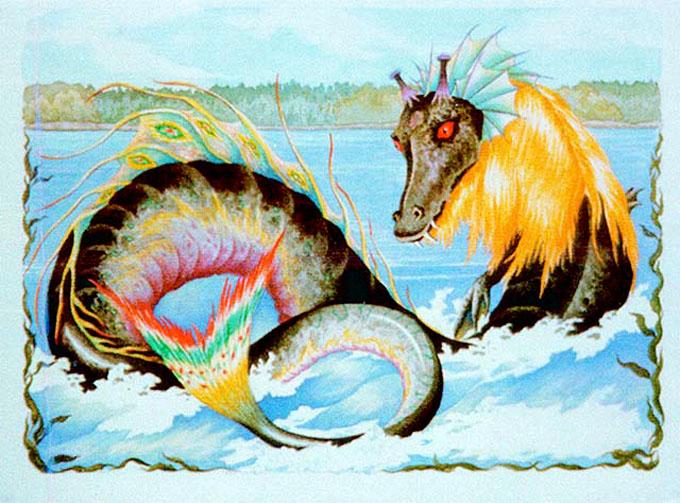 カナダ政府発行の切手に描かれたオゴポゴの想像図