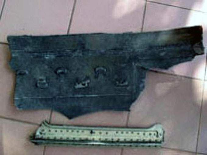ベトナムに墜落したUFOの残骸3
