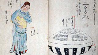 江戸時代に漂着したUFO『うつろ舟の蛮女』の謎が、遂に明かされた?