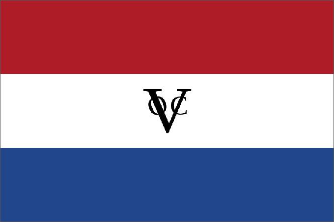 「オランダ東インド会社」のマーク